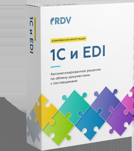 Интеграция 1C и EDI