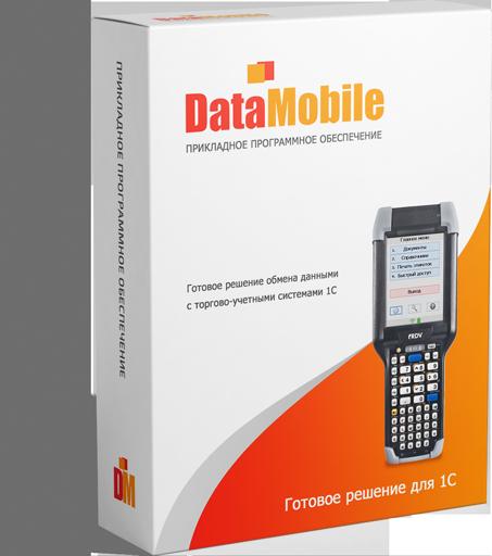 Решения Datamobile