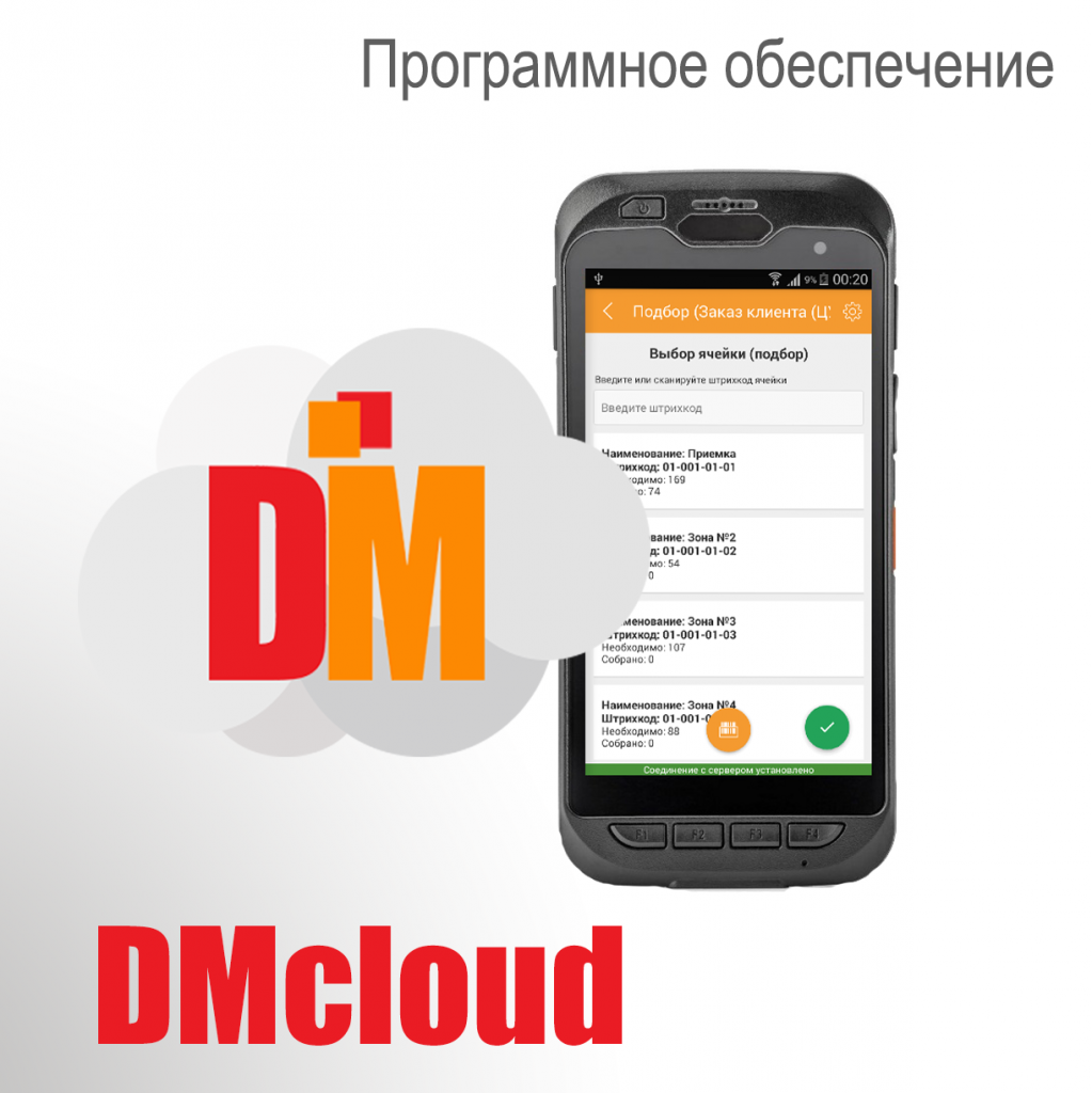 DM Cloud